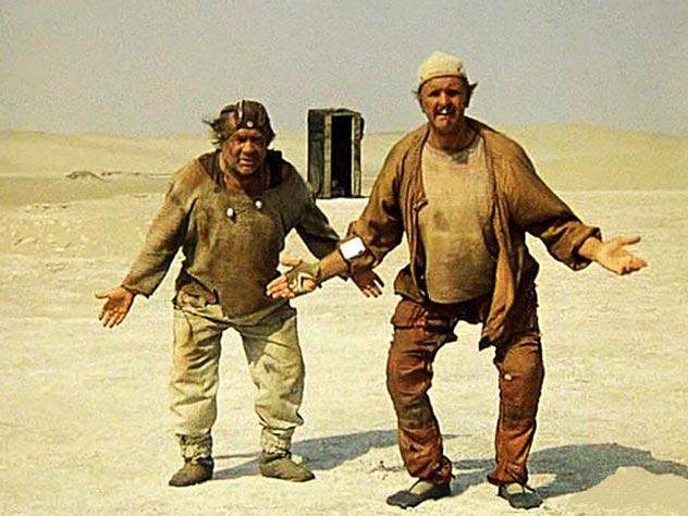 Фильм «Кин-дза-дза!», 1986