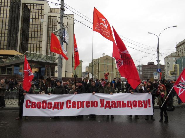 В Москве перед акцией «Антикапитализм» задержали Сергея Удальцова