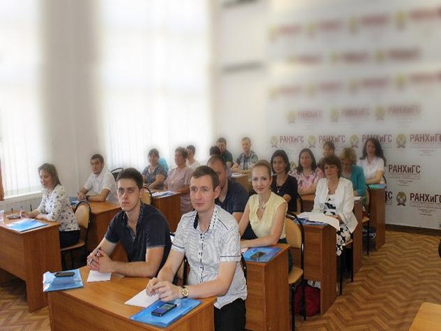 Муниципальные служащие повышают квалификацию в Ставропольском филиале Президентской академии