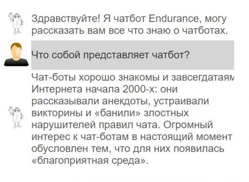 http://s6.cdn.eg.ru/wp-content/uploads/2017/09/48185076408010815-510x373.jpg