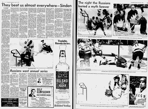 Канадская газета – о первом матче