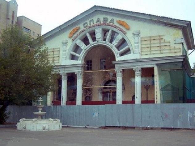 Столичные власти выставили нааукцион кинотеатр «Слава» вПерово