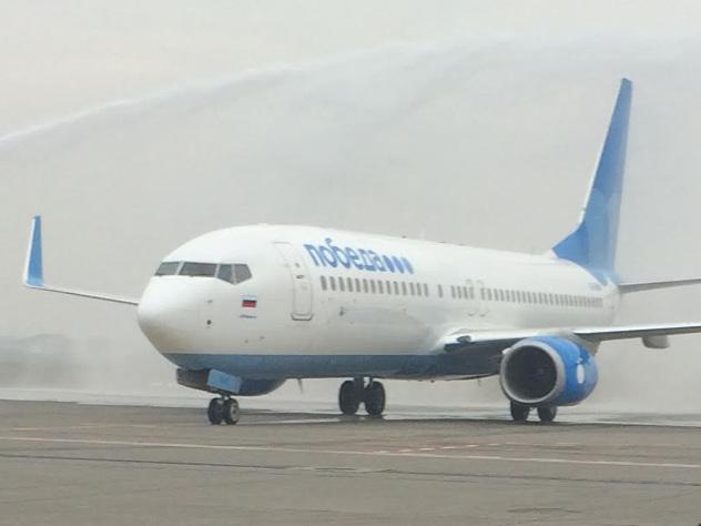 «Победа» выделила 1 000 билетов наполет вСтамбул за499руб.