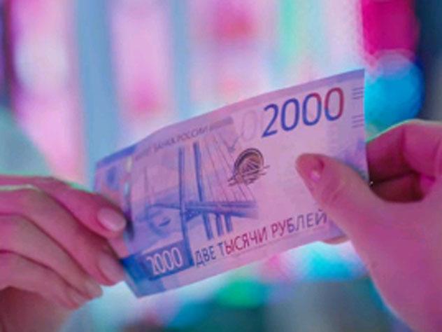 ВЗауралье завезли новые банкноты