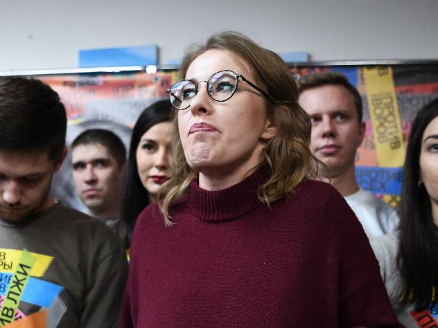 Кандидат впрезиденты Собчак спела про задницу