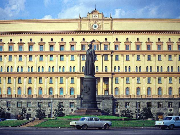 Здание КГБ на Лубянке. Источник: wikimedia.org