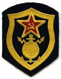 Нарукавный знак по роду войск (службы) военных строителей и военнослужащих военно-строительных частей СССР с 1969 года и Российской Федерации до 1994 года. Источник: wikipedia.org