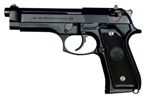 Беретта М-9. Главный пистолет армии и вооруженных формирований США. Источник: wikimedia.org