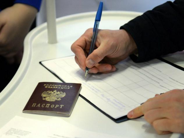 Для регистрации кандидатов в мэры Москвы требуется собрать не менее 110 подписей муниципальных депутатов в 110 муниципальных образованиях
