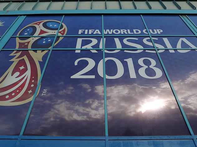 На матч против Саудовской Аравии сборная России выйдет в красной форме