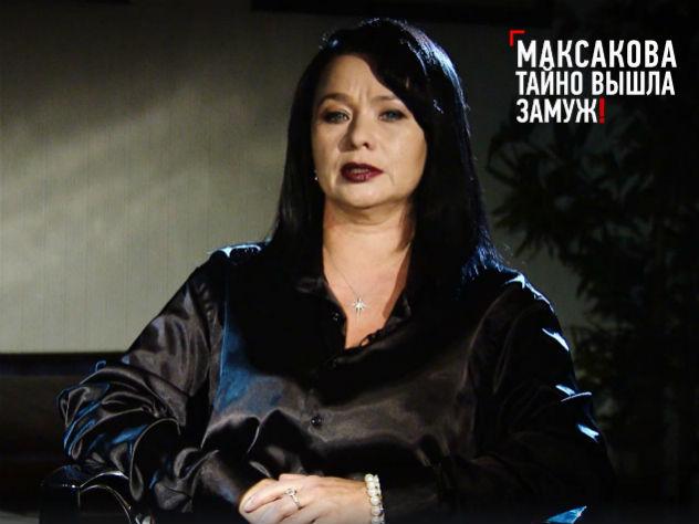 Денис Вороненков жив? — Элина Мазур