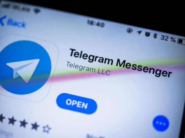 Полиция опровергла слухи о массовых проверках телефонов на предмет установленного на них мессенджера