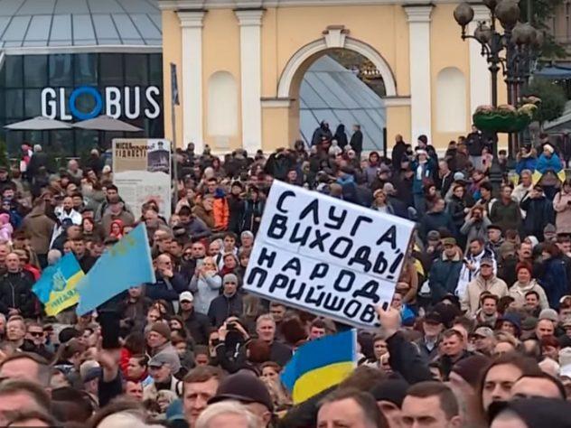 Два марша пройдут в Киеве в День защитника Украины - Цензор.НЕТ 8845