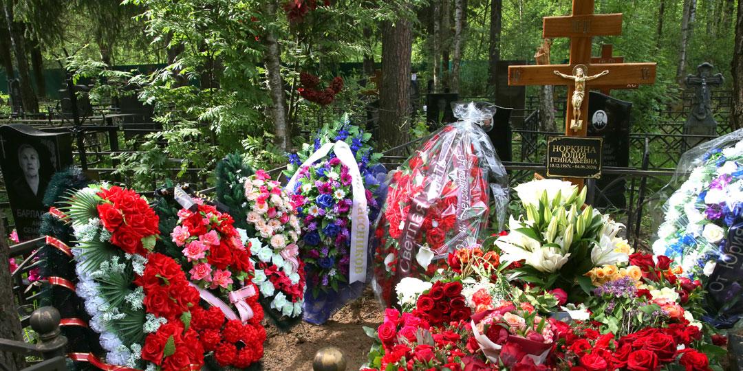 Похороны Юлии Норкиной в подмосковном Пушкино