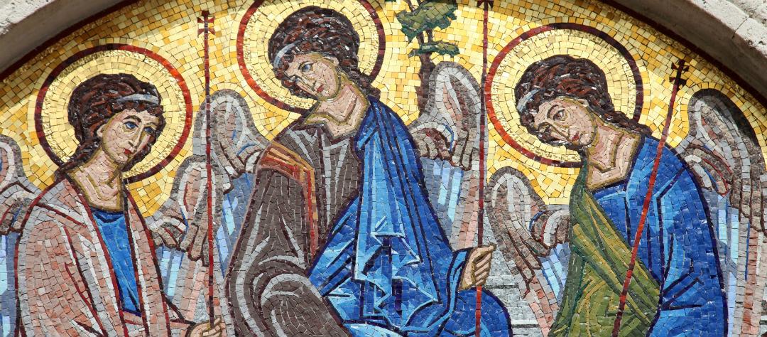 День Святой Троицы в 2020 году