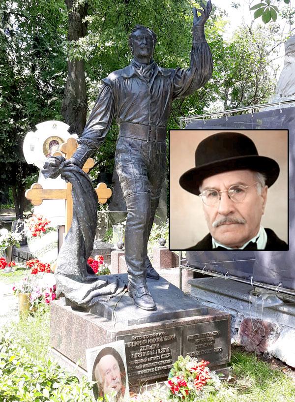 Могила Владимира Зельдина