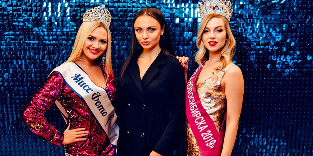 Конкурс красоты «Мисс Офис – 2020» в цифрах