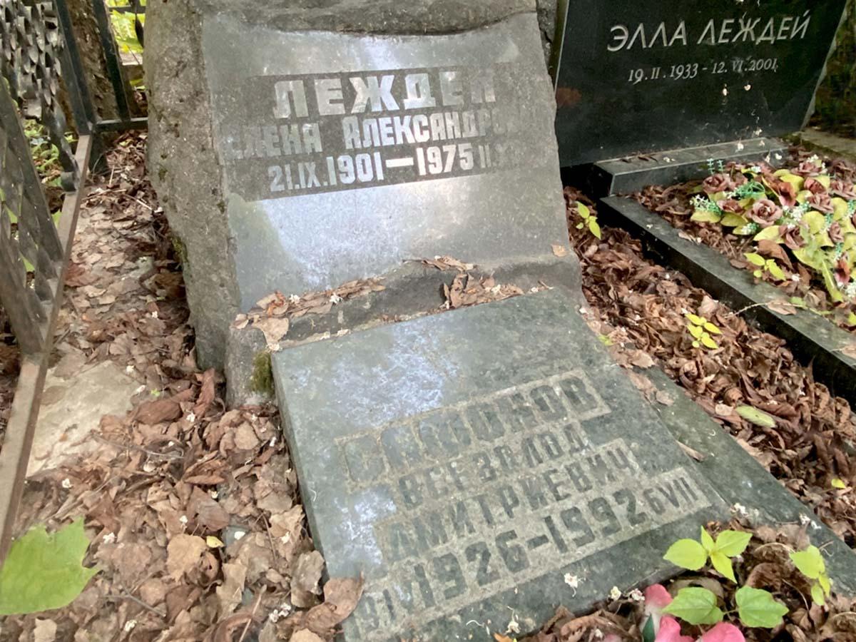 Что стало с могилой актера Всеволода Сафонова через 29 лет после похорон
